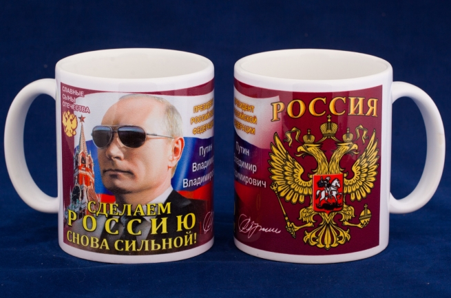 Кружка с фото Путина