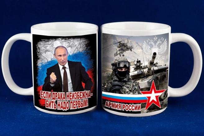 """Кружка с Путиным """"Надо бить первым"""""""