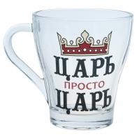 """Кружка стеклянная прозрачная """"Царь просто царь"""""""