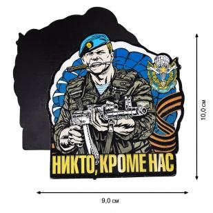Магнит десантнику ДШБ