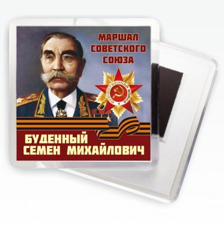 """Магнит """"Маршал Советского Союза Буденный С.М."""""""