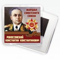 """Магнит """"Рокоссовский К.К."""""""