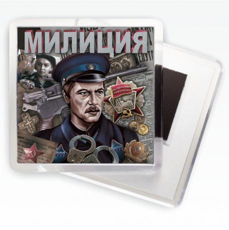 """Магнит """"Милиция"""""""