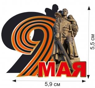 Магнит на 9 мая - размер