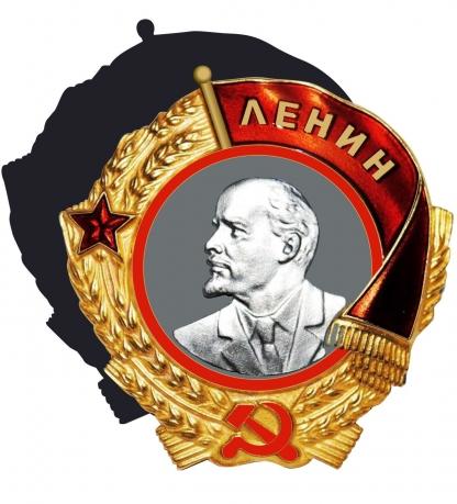 """Магнит """"Орден Ленина"""""""