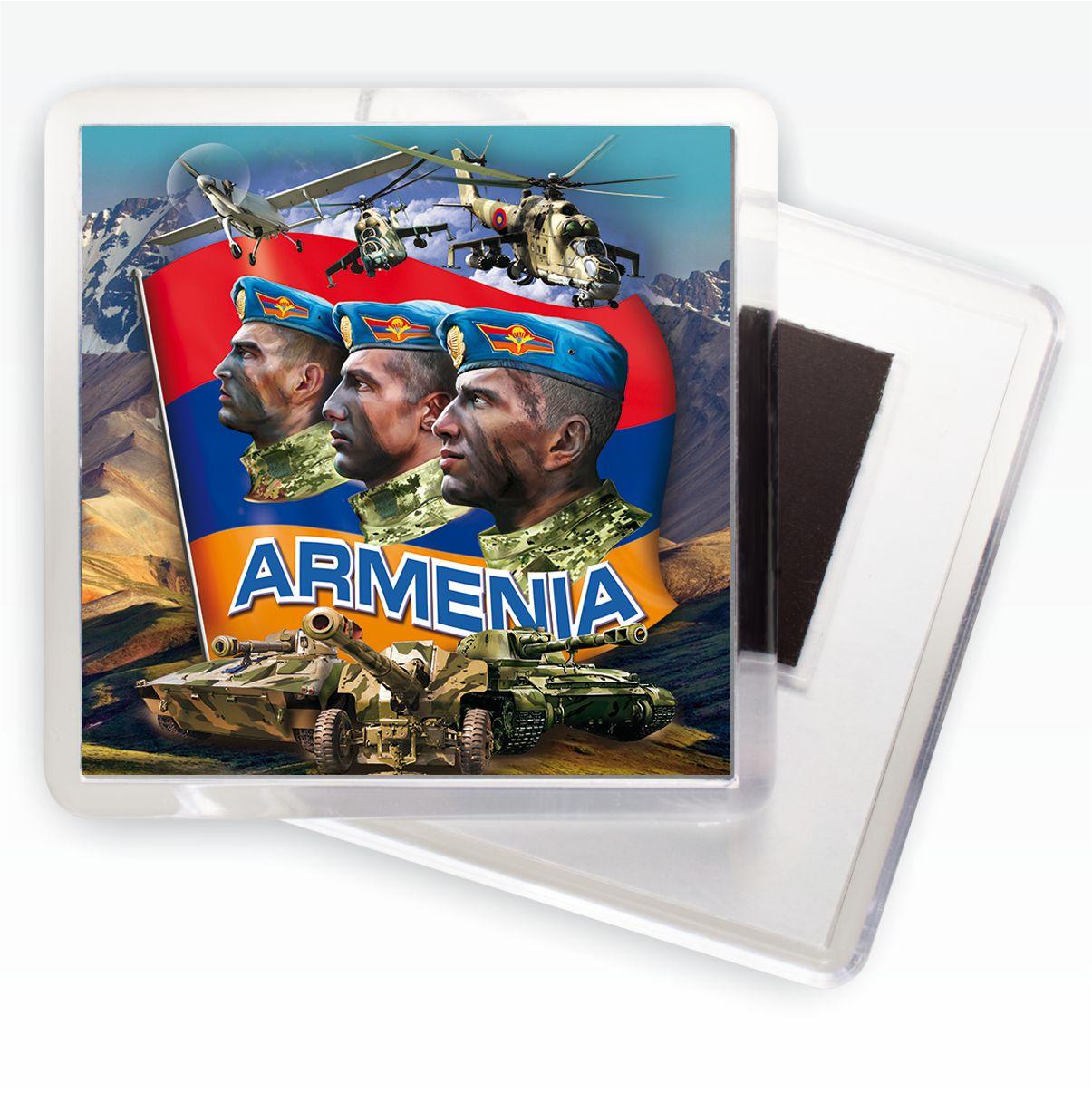 """Магнит """"Войска Армении"""""""