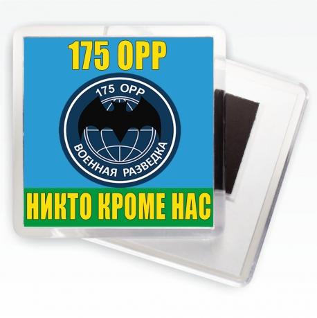 Магнитик «175 отдельная разведывательная рота ВДВ»