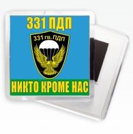 Магнитик «331 ПДП ВДВ»
