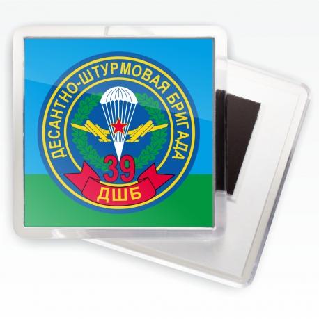 Магнитик «39 ОДШБр ВДВ России»