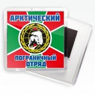 """Магнитик """"Арктический ПОГО"""""""
