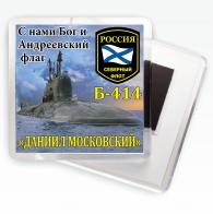 Магнитик Б-414 «Даниил Московский»