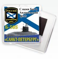 Магнитик Б-585 «Санкт-Петербург»