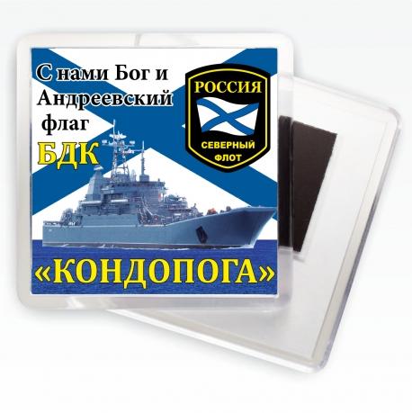 Магнитик БДК «Кондопога»