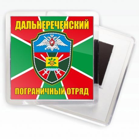 """Магнитик """"Дальнереченский ПОГО"""""""