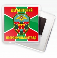 "Магнитик ""Дербентский ПОГО"""