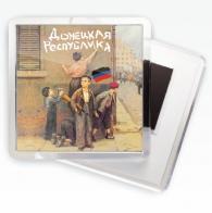 Магнитик «Донецкая Республика»