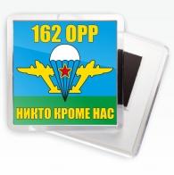 Магнитик «Флаг 162 ОРР ВДВ»