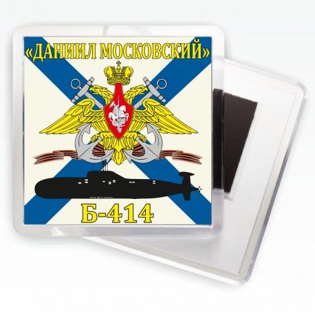 Магнитик Флаг Б-414 «Даниил Московский»