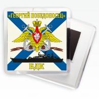 Магнитик Флаг БДК «Георгий Победоносец»