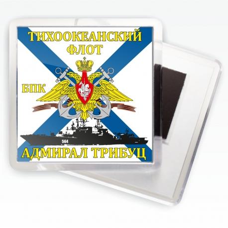 Магнитик Флаг БПК «Адмирал Трибуц»