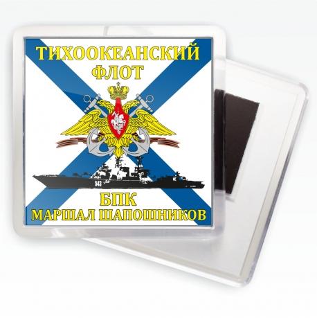 Магнитик Флаг БПК «Маршал Шапошников»