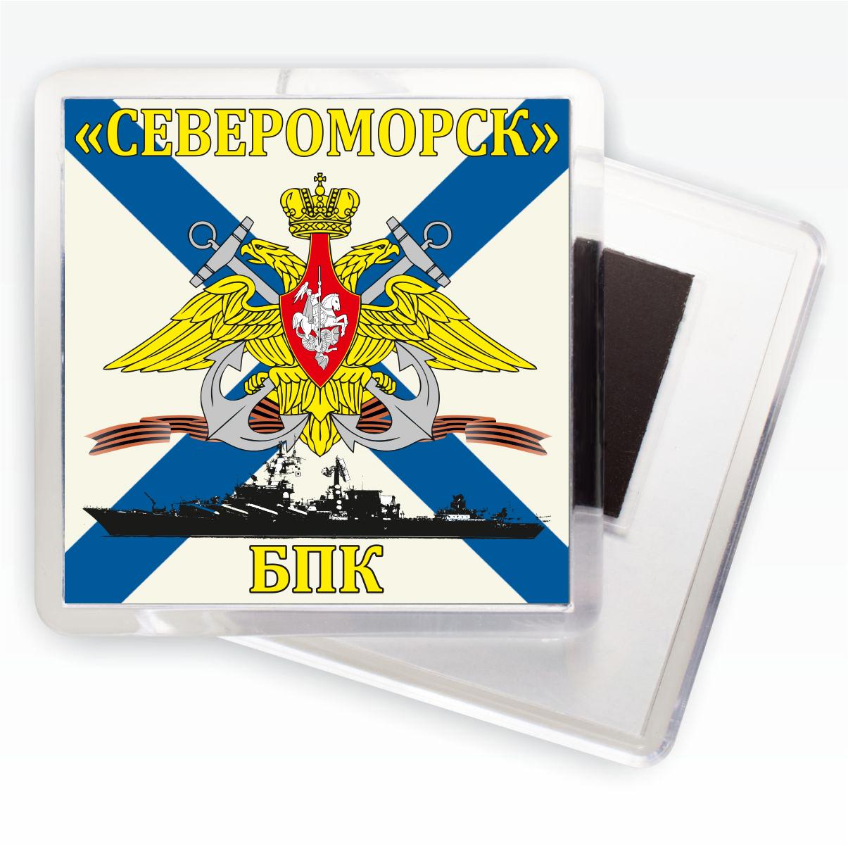 Магнитик Флаг БПК «Североморск»