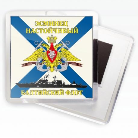 Магнитик Флаг Эсминец «Настойчивый»