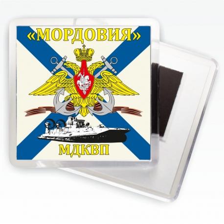 Магнитик Флаг МДКВП «Мордовия»