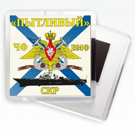 Магнитик Флаг СКР «Пытливый»