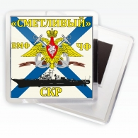 Магнитик Флаг СКР «Сметливый»