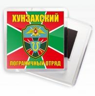 """Магнитик """"Хунзахский ПогО"""""""