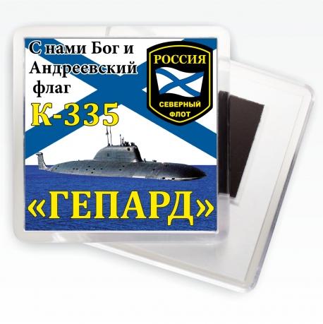 Магнитик К-335 «Гепард»