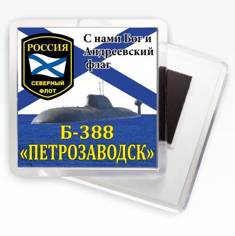 Магнитик К-388 «Петрозаводск»