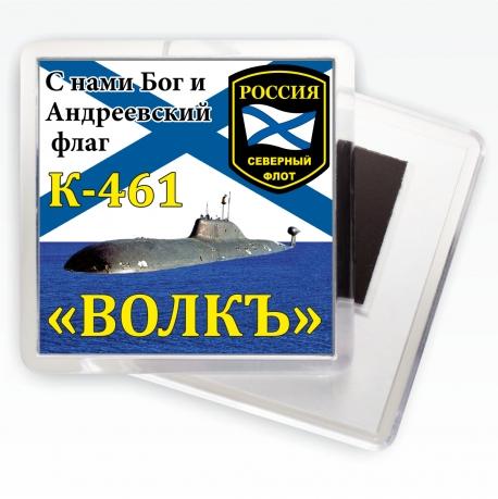 Магнитик К-461 «Волк»