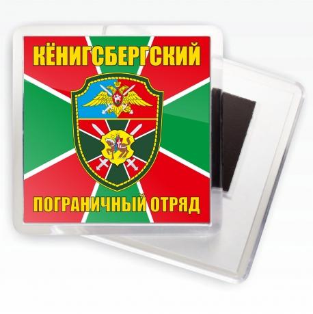 """Магнитик """"Кёнигсбергский ПОГО"""""""