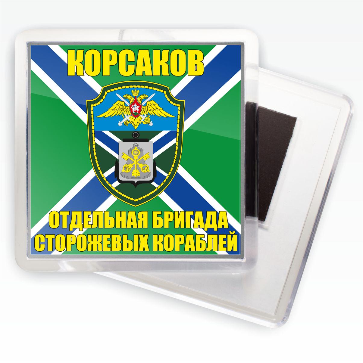 """Магнитик """"Отдельная бригада СКР Корсаков"""""""