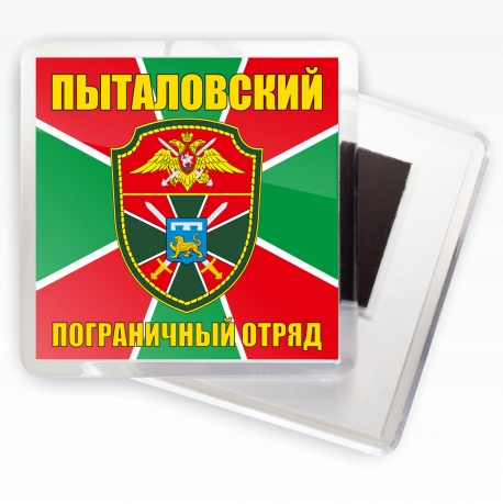 """Магнитик """"Пыталовский ПОГО"""""""