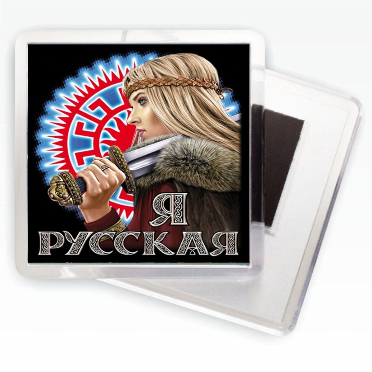 Магнитик «Русская патриотка»