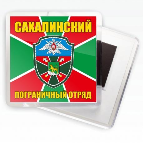 """Магнитик """"Сахалинский ПОГО"""""""