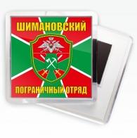 """Магнитик """"Шимановский ПОГО"""""""