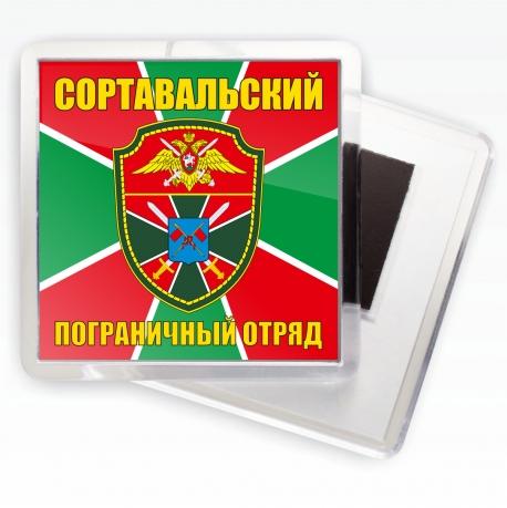 """Магнитик """"Сортавальский ПОГО"""""""