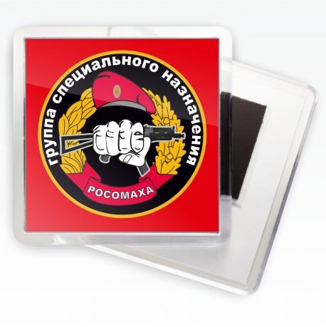 Магнит Спецназ ВВ Росомаха