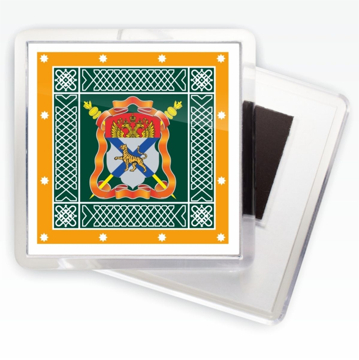 Магнитик «Уссурийское казачье войско» знамя