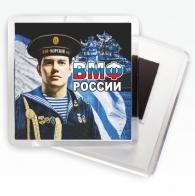 Магнитик ВМФ «Матрос»