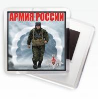 Магнитик «Войска Армии России»