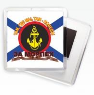 Магнитик Морская пехота «За Морпех!»