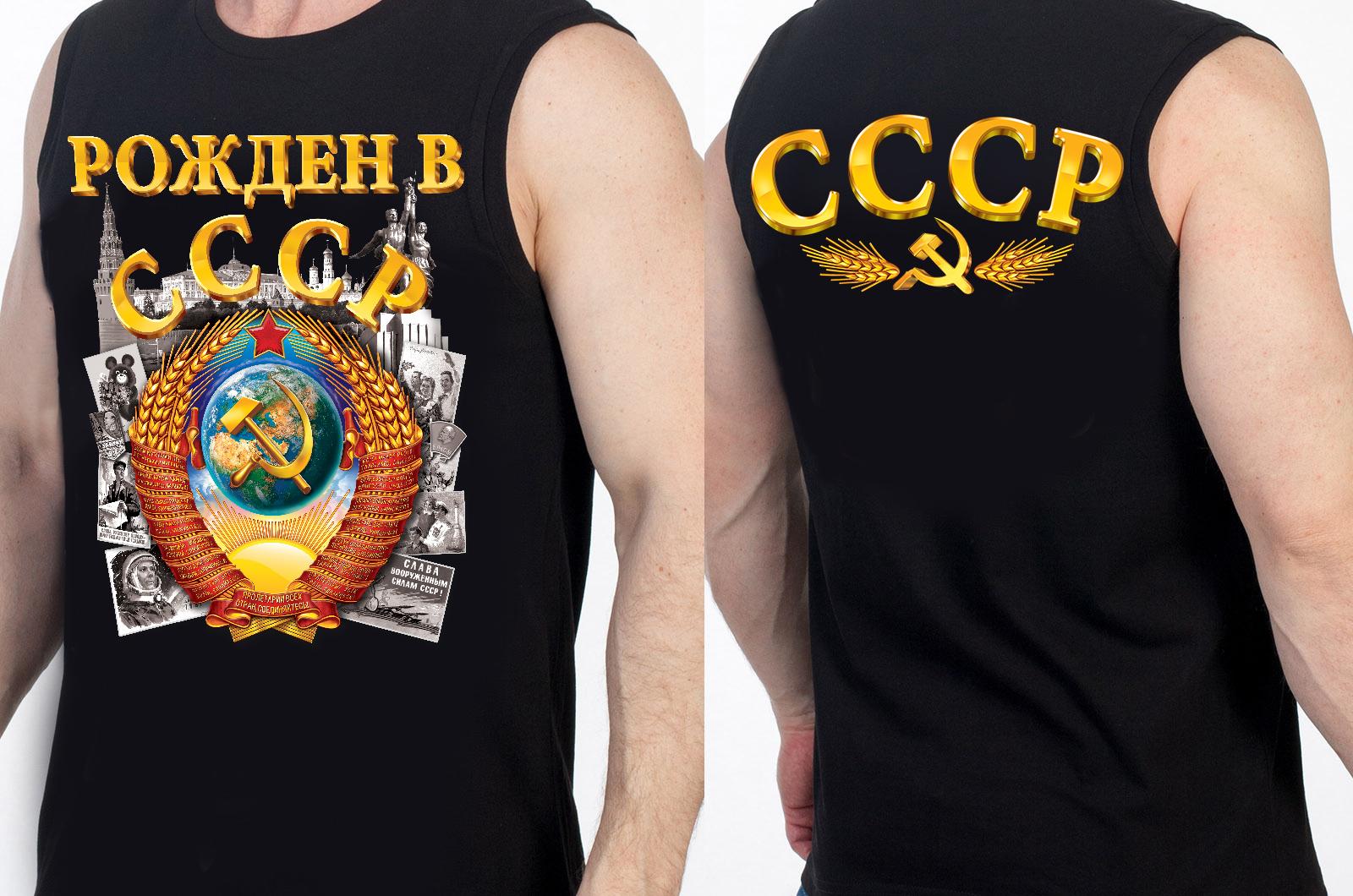 """Майка """"Рождён в СССР"""" оптом и в розницу"""