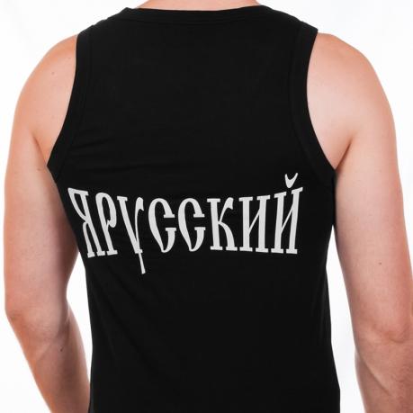 Майка «Я русский» чёрная