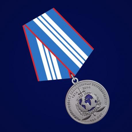 """Медаль """"100 лет Международному полицейскому сотрудничеству"""""""