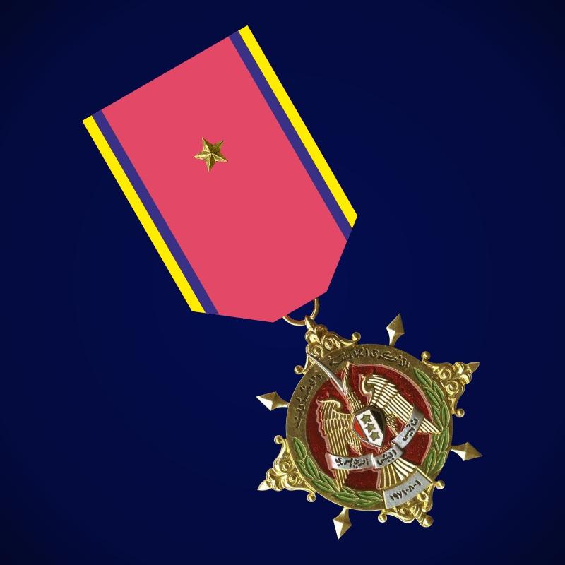 """Медаль """"25 лет Сирийской армии"""""""